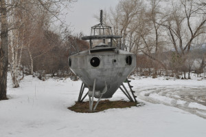 UFO by Larisa Koshkina